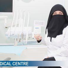 قسم طب الأسنان
