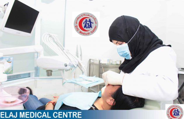 Modern Clinic