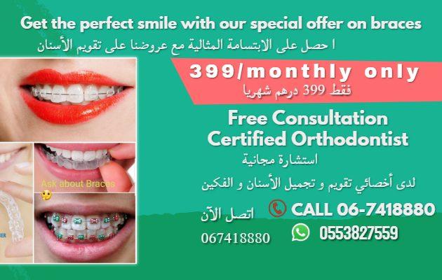 Braces and Orthodontist